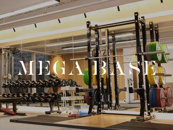 MEGA BASE 健身(南山高新园店)