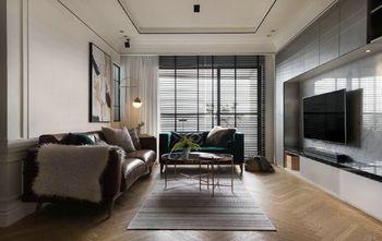 120平米三室两厅美式风格客厅欣赏图