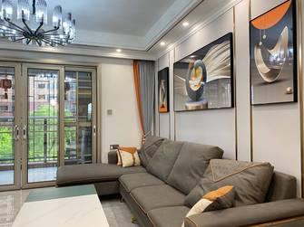 15-20万130平米三室两厅现代简约风格客厅装修效果图