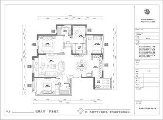 10-15万140平米四轻奢风格客厅图片