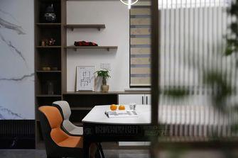 20万以上120平米三室两厅轻奢风格餐厅欣赏图