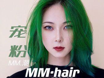MM萌萌造型(华通广场店)