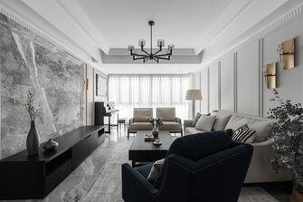 110平米三室三厅美式风格客厅装修效果图