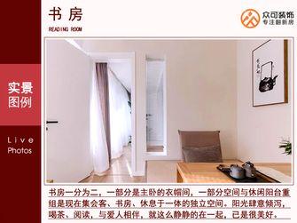 富裕型100平米三室两厅混搭风格书房图