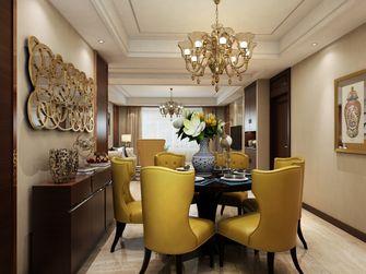 豪华型140平米四室两厅美式风格餐厅装修效果图