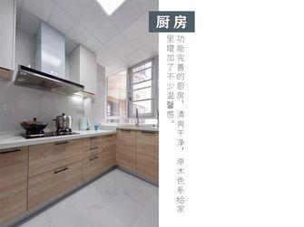 10-15万90平米三室两厅北欧风格厨房装修效果图