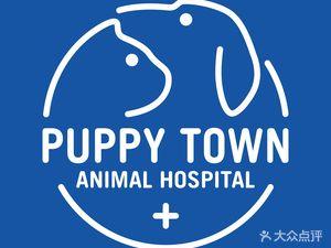 芭比堂爱心动物医院