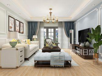 15-20万140平米四美式风格客厅图