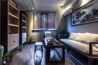 10-15万140平米中式风格书房装修效果图
