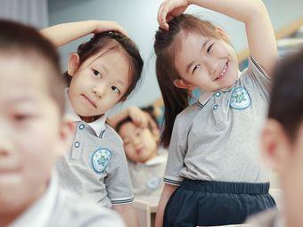 蓝莓果教育(亚运村校区)