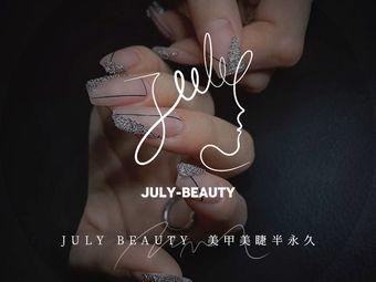 JULY BEAUTY美甲美睫(郫都区店)