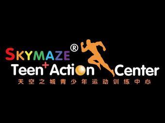 天空之城青少年运动训练中心