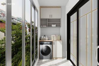 100平米三室两厅现代简约风格阳台设计图