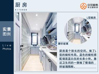 5-10万60平米公寓欧式风格厨房设计图