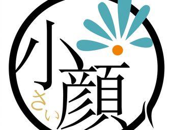 SEAS小颜·日式美肌整骨サロン(世茂店)