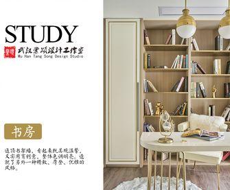 富裕型130平米欧式风格书房欣赏图
