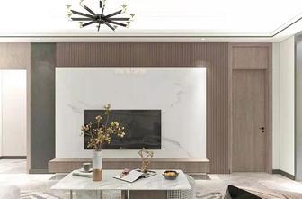 10-15万140平米四室一厅现代简约风格客厅装修案例