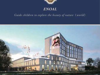 ENOAL壹诺儿童成长中心