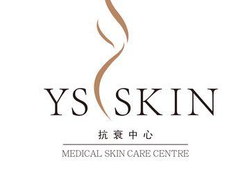 YS 以色列皮肤管理中心(吾悦广场店)