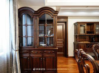 15-20万140平米三室两厅欧式风格玄关图片大全