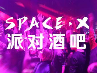 SPACE·X CLUB酒吧