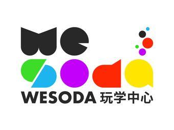 WESODA玩学中心(华润万象城店)