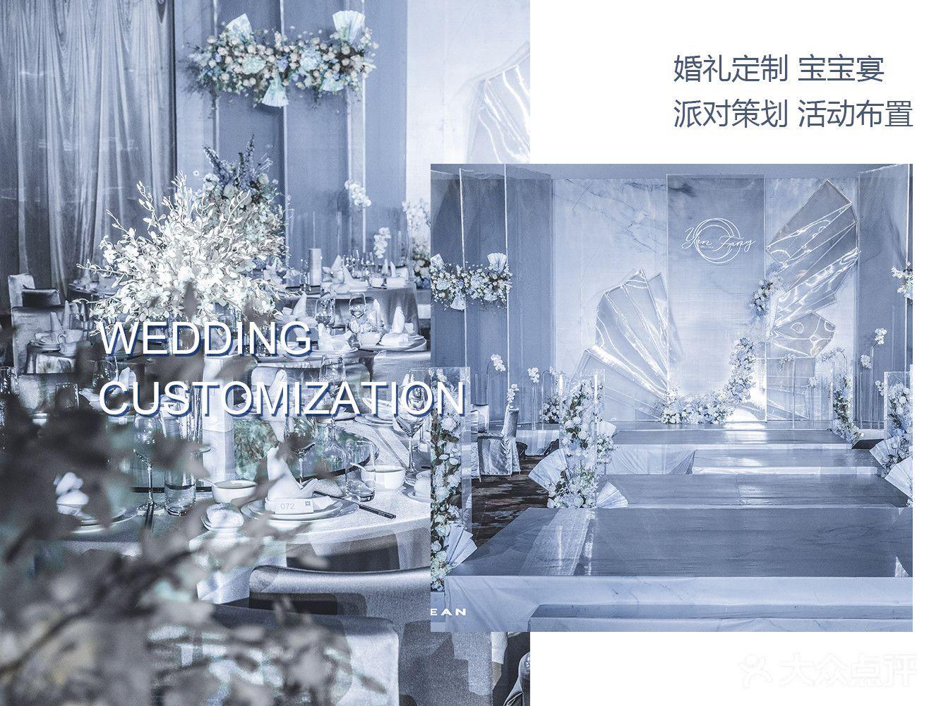 LEAF丽芙婚礼的图片