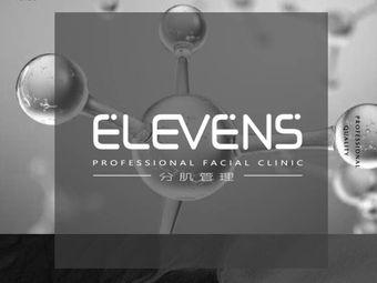 ELEVENS分肌管理(万达总部)