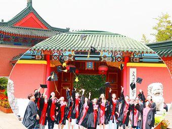 上海交通大學繼續教育學院(澳門路校區)