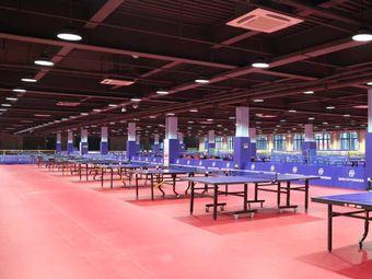 北体涵邦青少年乒乓球训练基地