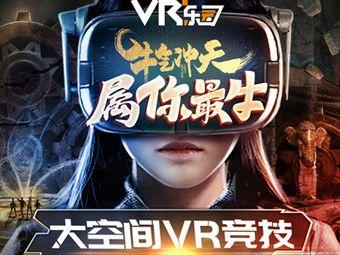 VR+乐园·大空间射击密室团建轰趴馆(黄兴路步行街悦方店)