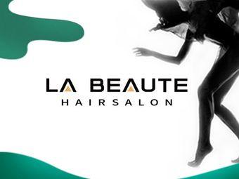 La Beaute Hair Salon(密云万象汇店)