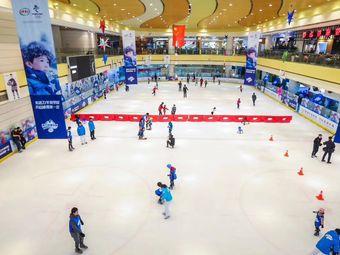 世纪星滑冰场(中粮万科长阳半岛店)