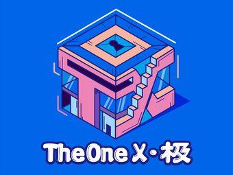 The One X·极超级密室(王府井店)