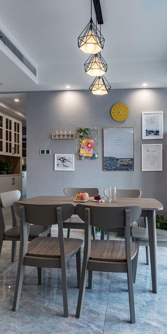 130平米四现代简约风格餐厅图片