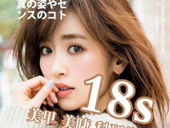 18s美甲美睫皮膚管理(曹楊店)