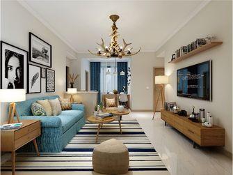 豪华型130平米四室两厅欧式风格客厅图片