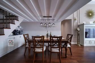 140平米四美式风格餐厅装修案例