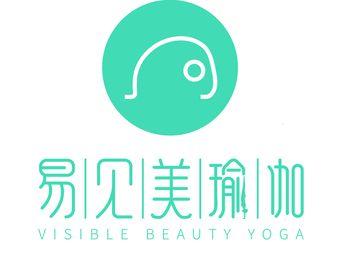 易见美瑜伽(神州嘉园店)
