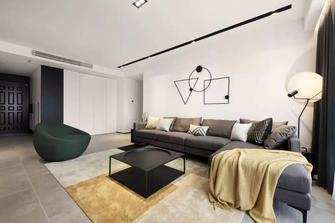 10-15万120平米三室两厅现代简约风格客厅图片大全