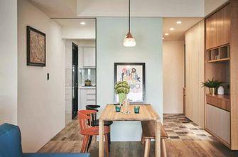 5-10万70平米公寓轻奢风格餐厅图