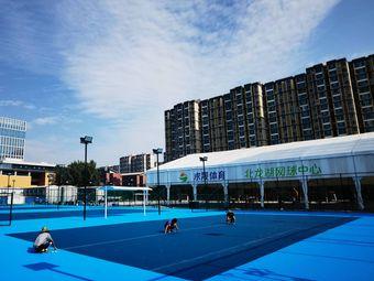 北龙湖网球中心