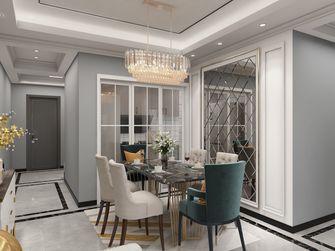 10-15万90平米三室一厅欧式风格餐厅图