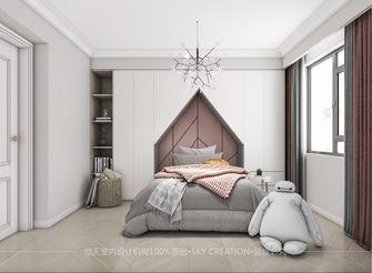 富裕型130平米三法式风格青少年房设计图