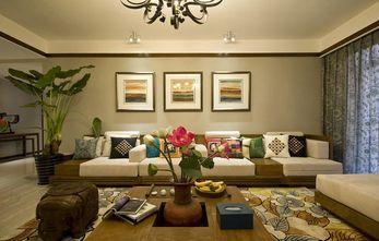 经济型110平米三室一厅东南亚风格客厅欣赏图
