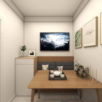 5-10万50平米现代简约风格餐厅设计图