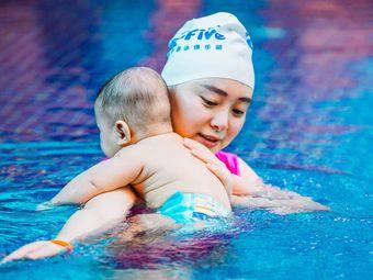 海帆亲子游泳(慈溪吾悦中心)