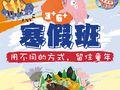 东方童画(安顺体验馆)