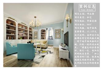 3万以下90平米一居室地中海风格客厅装修图片大全