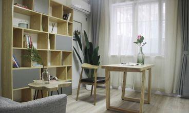 80平米三室一厅北欧风格书房图